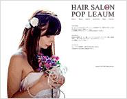 HAIR SALON POPLEAUM